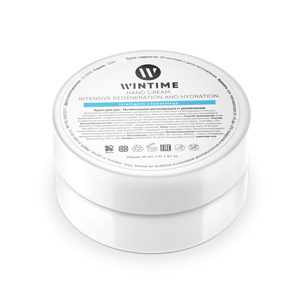 Wintime Hand Cream Jar 50ml 1000px