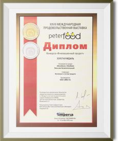 PeterFood 2018 Vasabion R